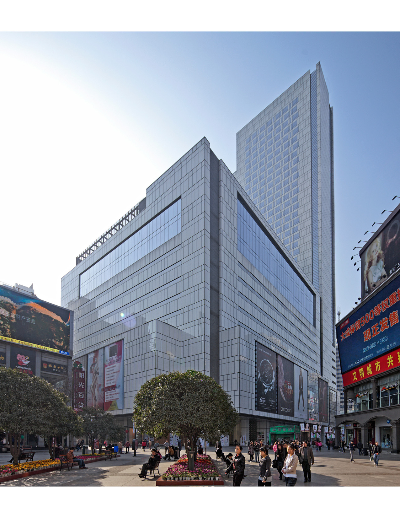 Grand hyatt chengdu at chicony plaza 2015 design for Sichuan cendes architectural design company limited