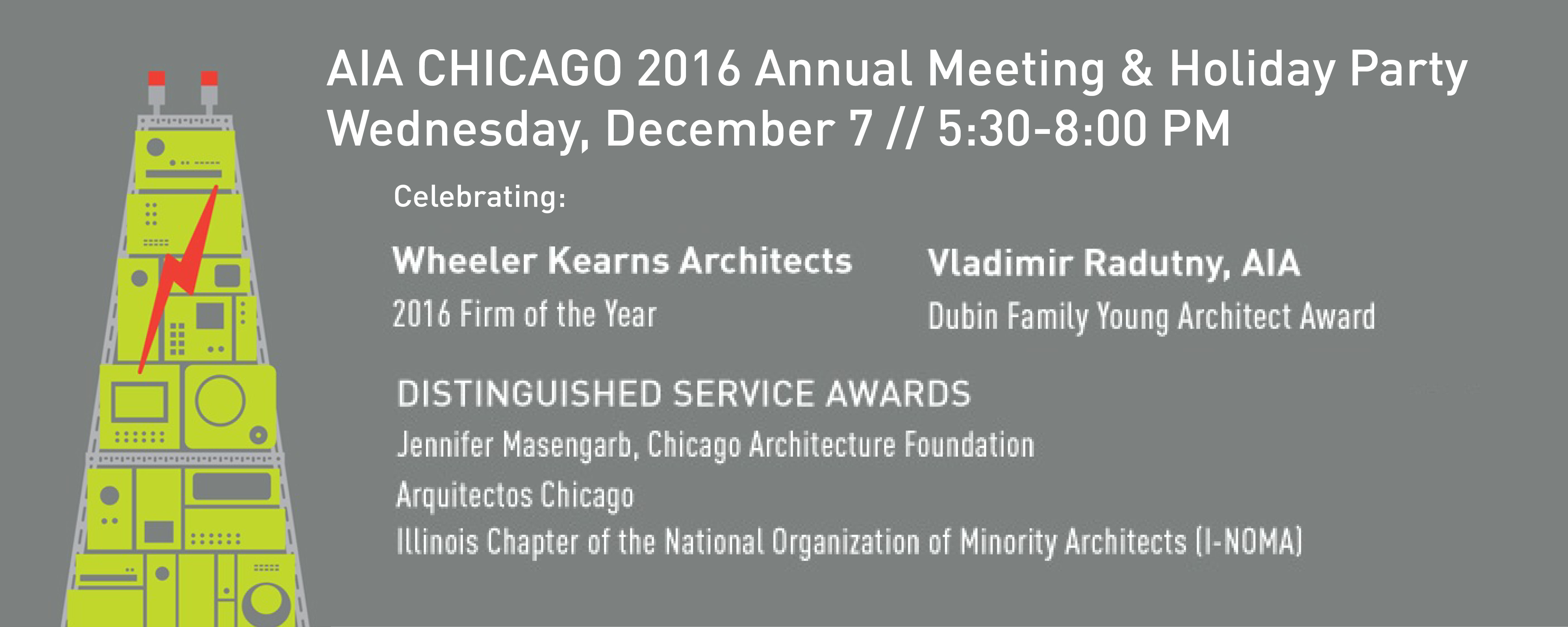 2016 Annual Meeting Holiday Party